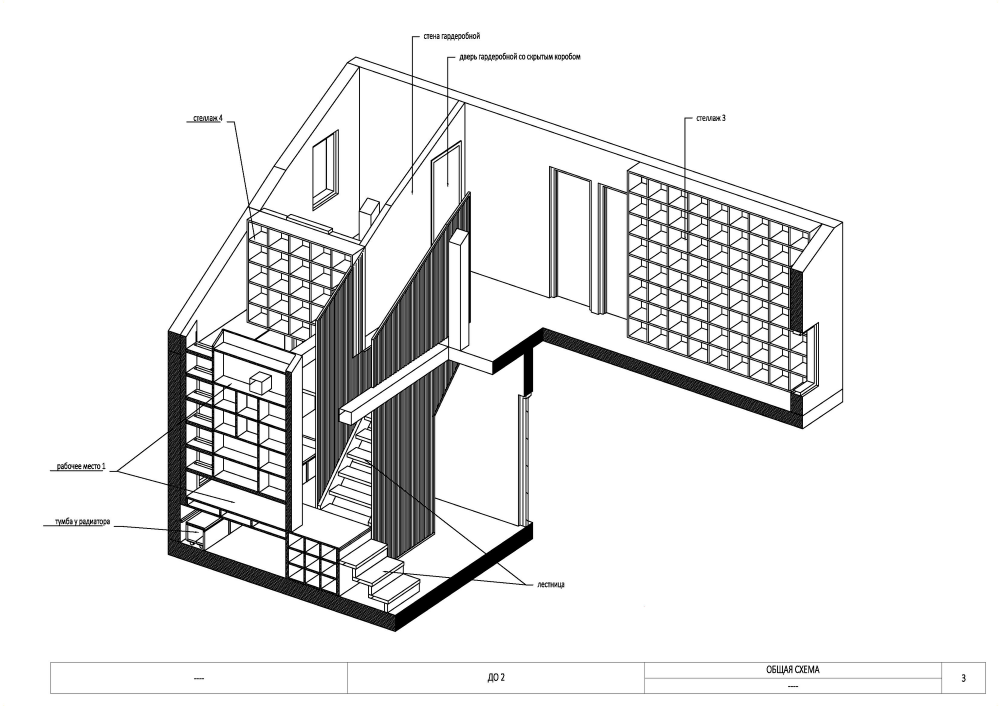 51b09c9db3fc4b225b000202_interior-for-students-ruetemple_plans_page_05-1000x707