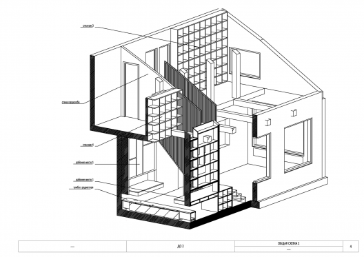 51b09ca5b3fc4bf3fc0001ca_interior-for-students-ruetemple_plans_page_06-528x373