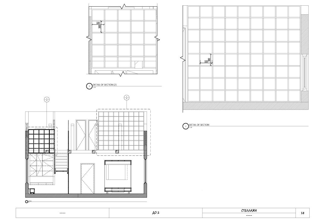 51b09d78b3fc4b225b000208_interior-for-students-ruetemple_plans_page_20-1000x707