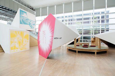 Retrospectiva YCAM (Yamaguchi Centre for Arts and Media)