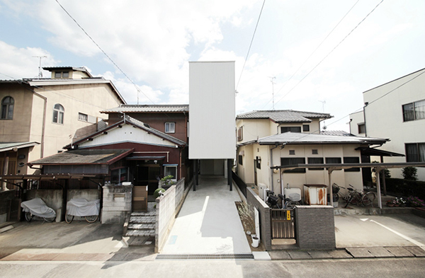 IMAI House