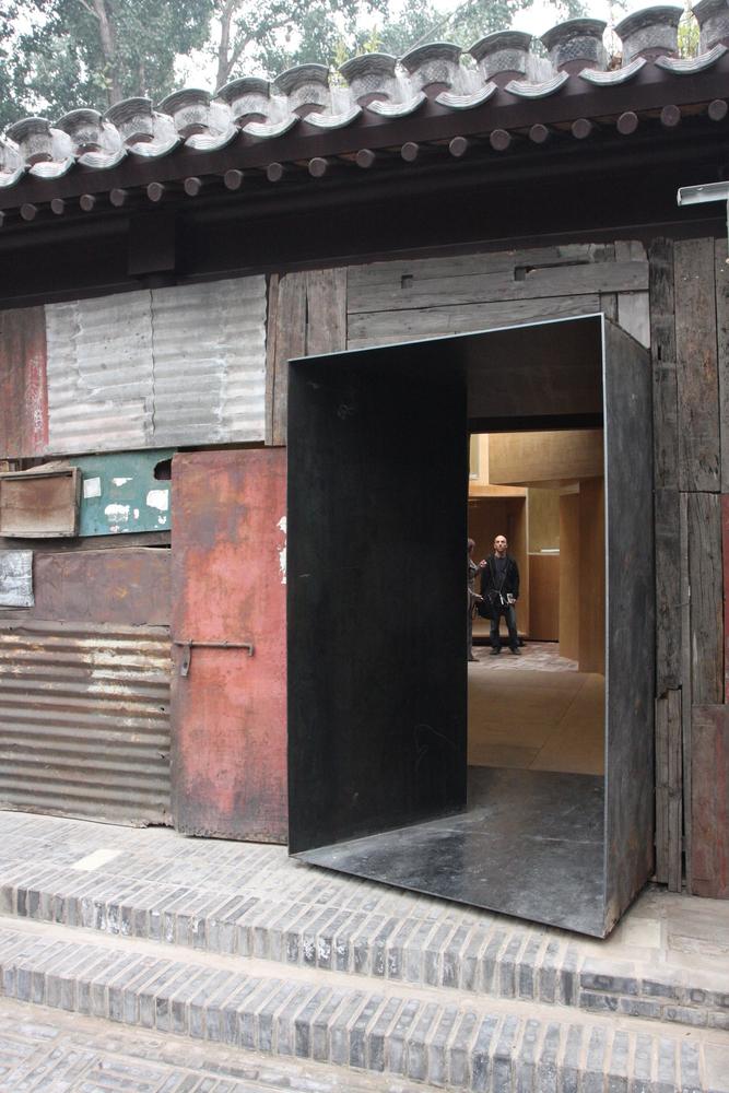 Micro-Hutong para renovar las envejecidas callejuelas de Pekín