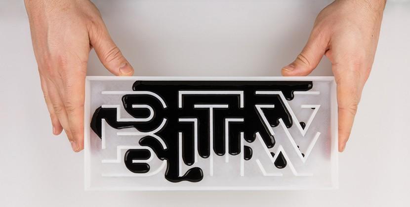 Las escurridizas tipografías 3D de Thomas Wirtz