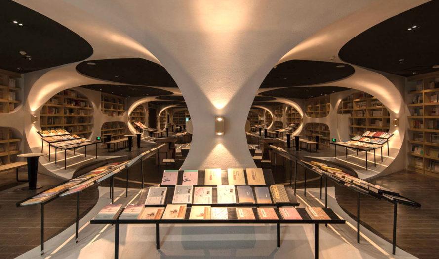 vista general de la librería Yangzhou