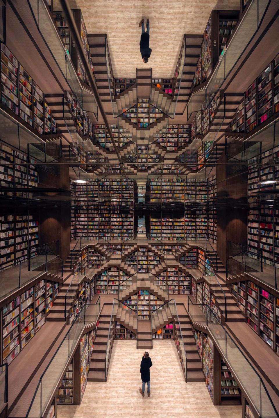 librería de la cadena china Zhongshuge