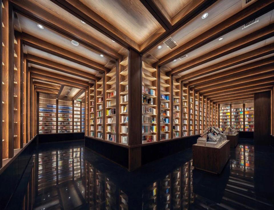 pasillos y estanterías en una de las librerías Zhongshuge