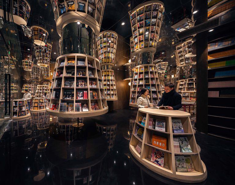 sucursal de la librería de la cadena china Zhongshuge