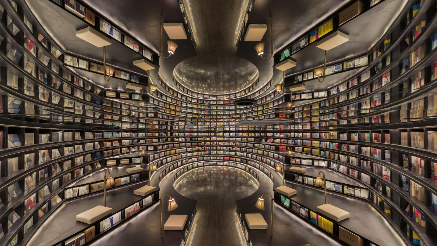 vista general de la iluminacion en las librerías Zhongshuge