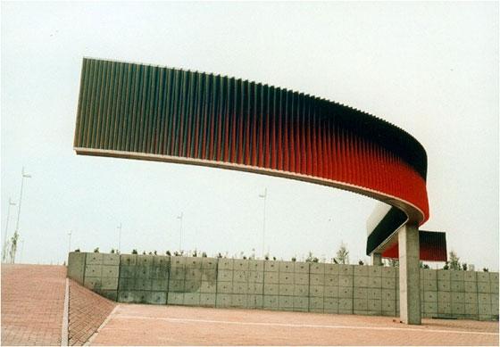 obra Fisicromía para Madrid, macroescultura del Parque Ferial Juan Carlos I