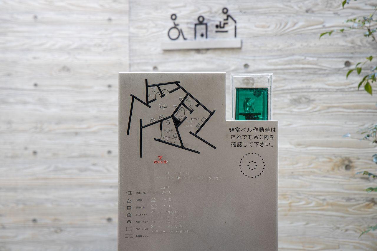 Tadao AndoToyo ItoTomohito UshiroMasamichi KatayamaKengo KumaJunko KobayashiTakenosuke SakakuraKashiwa SatoKazoo SatoNao TamuraNIGO®Marc NewsonShigeru BanSou FujimotoMiles PenningtonFumihiko Maki. El letrero que muestra el diseño de la instalación es fácil de notar y está equipado con una luz de emergencia.